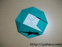 B コースターの折り方_html_m4c0d628f