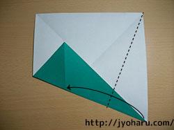 B コースターの折り方_html_m4fff11c7