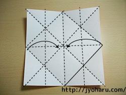 B コースターの折り方_html_m64df7e20