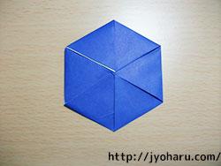 B コースターの折り方_html_m6b2fbf5b