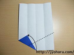 B コースターの折り方_html_m71a88385