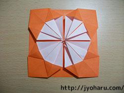 B コースターの折り方_html_m7258ddcb