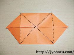 B コースターの折り方_html_m7438f6e3