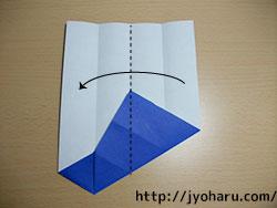 B コースターの折り方_html_m755c4ae