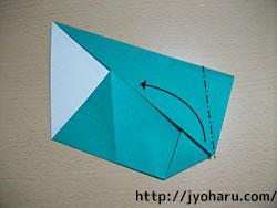 B コースターの折り方_html_m7cc8cb95