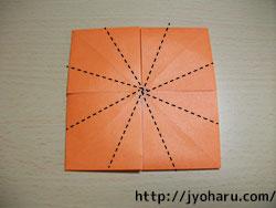B コースターの折り方_html_mcf6b8fb