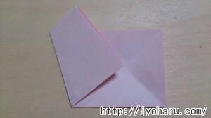 B サクラの折り方_html_108b9127