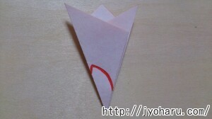 B サクラの折り方_html_12fd525f