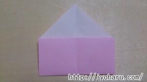 B サクラの折り方_html_12fdac8