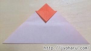 B サクラの折り方_html_1b287735
