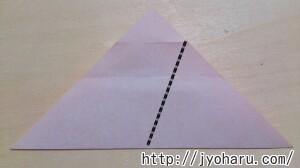 B サクラの折り方_html_1c5d8859