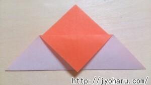 B サクラの折り方_html_1d4edef4