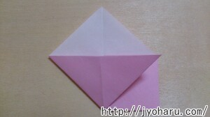 B サクラの折り方_html_202d4719