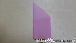 B サクラの折り方_html_2120b020