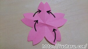 B サクラの折り方_html_4633dae8
