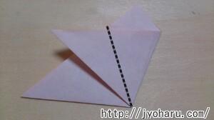 B サクラの折り方_html_46cbd453