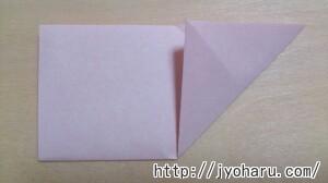 B サクラの折り方_html_49af1ccb