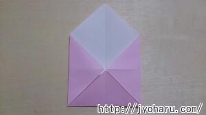 B サクラの折り方_html_510d1c31