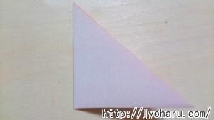 B サクラの折り方_html_56a859c6