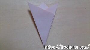 B サクラの折り方_html_6f33e4a4