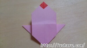 B サクラの折り方_html_73915e92