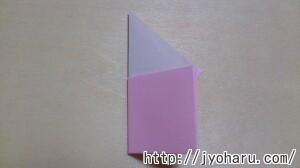 B サクラの折り方_html_759bfb25