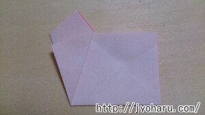 B サクラの折り方_html_7c8c058
