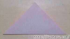 B サクラの折り方_html_m101a65d7