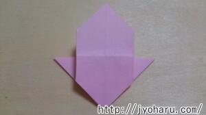 B サクラの折り方_html_m201761f0