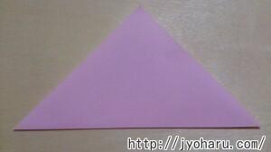 B サクラの折り方_html_m3445d3c6
