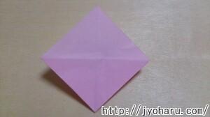 B サクラの折り方_html_m3a528e85