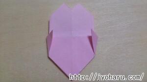 B サクラの折り方_html_m5bcbc9b3