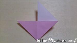 B サクラの折り方_html_m67567b3e