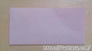 B サクラの折り方_html_m69b797b3