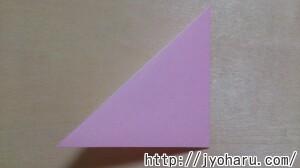 B サクラの折り方_html_m7a9e8184