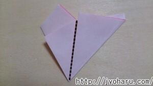 B サクラの折り方_html_m989df1