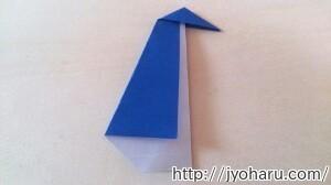 B ペンギンの折り方_html_325273f8
