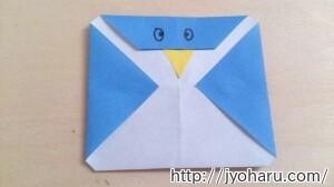 B ペンギンの折り方_html_41a7af17