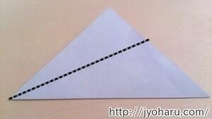 B ペンギンの折り方_html_447a8b32