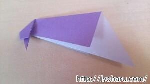 B ペンギンの折り方_html_49851248