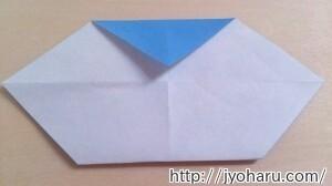 B ペンギンの折り方_html_55076fb3