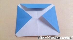B ペンギンの折り方_html_6449cdb