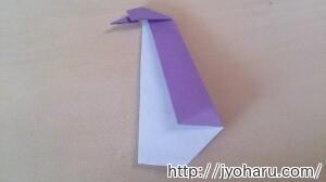 B ペンギンの折り方_html_7df23794