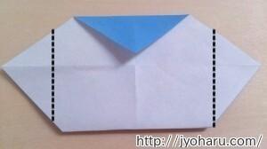 B ペンギンの折り方_html_m21c669de