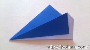 B ペンギンの折り方_html_m4c72bfe1