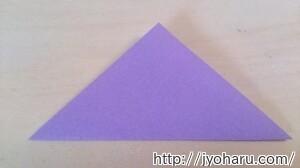 B ペンギンの折り方_html_m56116ae3