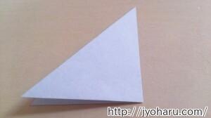 B ペンギンの折り方_html_m750375da