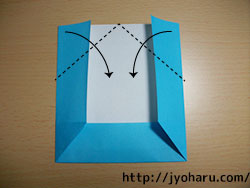 B 手紙_html_1e7f2df
