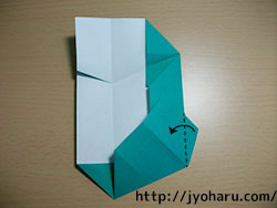 B 手紙_html_3cfcf6d8