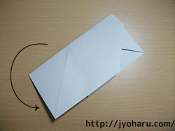 B 手紙_html_5ac50526